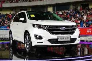 福特锐界两款新车型上市 售价30.68万起