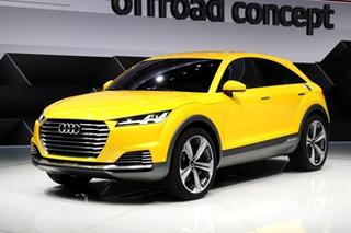 奥迪Q4将推插电式混动车型 2019年发布