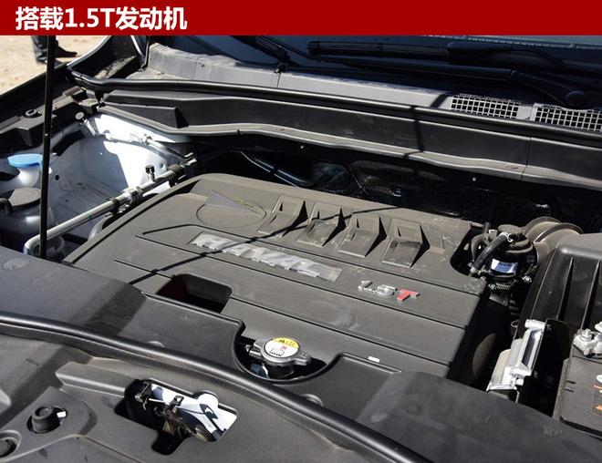 略比H6小稍比H2大 曝哈弗全新A-级SUV