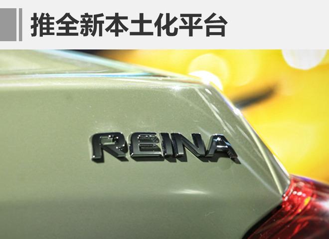 3月20日,北京现代推出一款定价为7.99-11.59万元的车型,即全新悦动,随着这款车的上市,也反映出北京现代对小型车市场继续专注,而品牌高端化继续石沉大海。在发布会上,北京现代将本土化这一战略作为重点来强调。在当下的环境下,北京现代深耕本土化战略是最为保险的做法,但如何在高端产品和高端品牌推进上有所动作,北京现代预计短时间内并不能给出答案。