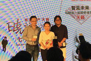 东风日产践行年轻战略 深化多样化营销