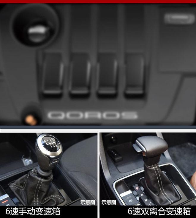 动力方面,这款SUV车型将搭载一台1.5升涡轮增压高/低功率版发动机。其中,高功率版发动机最大功率112千瓦,匹配6速手动变速箱;低功率版发动机最大功率108千瓦,匹配6速DCT双离合变速箱。(图/文 网通社 石瑞)