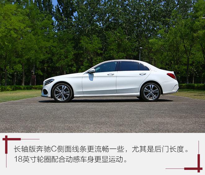 北京奔驰C200/C180报价 全系巨降揭底价-图3