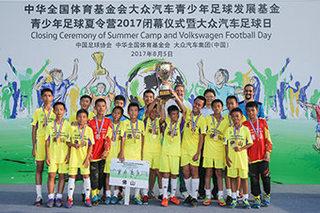为中国足球加把劲 体验大众汽车足球日