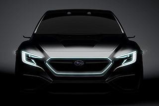 斯巴鲁将推3款全新概念车 明日正式发布