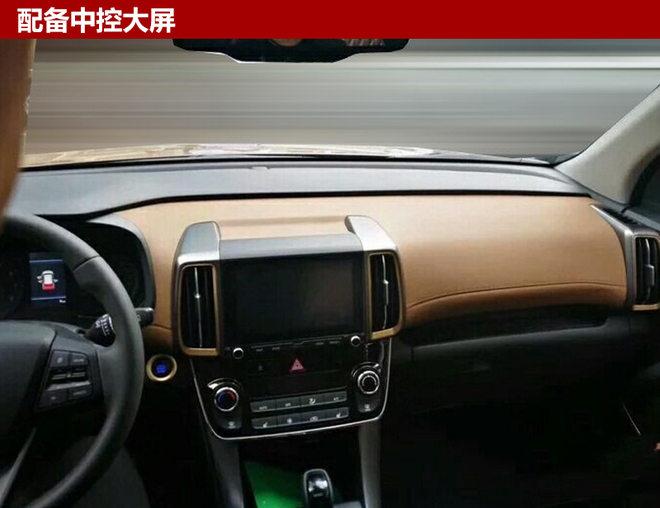 北京现代新ix35内饰曝光 配大尺寸屏幕