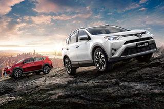 一汽丰田荣放两新车型上市 售20.28万起