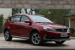 跨界SUV吉利S1 将明日广州车展正式上市