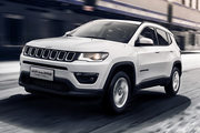 Jeep指南者1.4T四驱版上市 售19.58万起