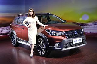 东风启辰全新T70正式上市 售8.98万元起