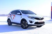 不再畏惧冬天 东南DX7/DX3冰雪体验