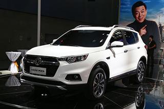 """郑州日产注册""""MX9""""商标 或为新中大型SUV"""