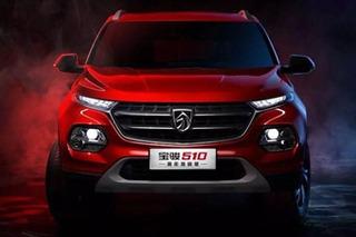 宝骏510周年特别版将上市 配琉璃红专属车漆