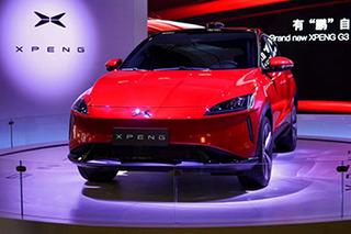 小鹏汽车G3正式亮相 有望于上半年正式上市
