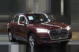 一汽-大众奥迪全新Q5L正式下线 有望4月发布