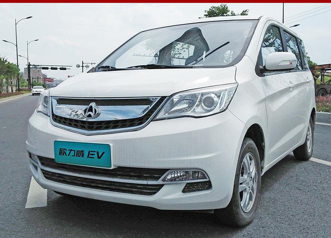 长安3款纯电动车进入北京市场 售15.8万元起