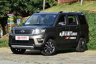 宜家宜商的性价比SUV 长安欧尚X70A购车手册