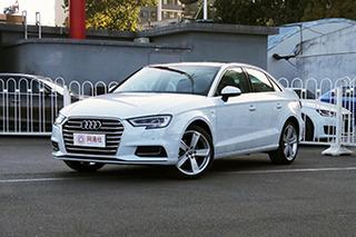 奥迪A3最高优惠达2.3万元 现车供应