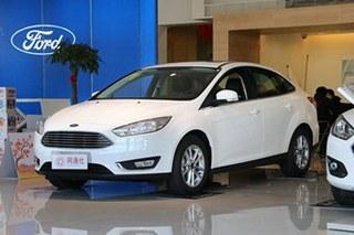 福克斯享优惠1.5万元 在售现车充足