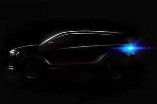 斯威汽车全新SUV命名G01 将于下半年上市