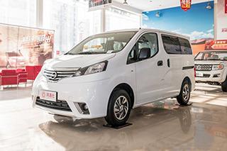 日产NV200最高优惠达1万元 现车供应