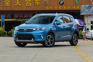 东风风神AX5全系优惠1万 现车促销
