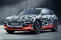 奥迪大幅扩充国产SUV阵容 5年内推7款新车