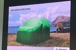 专为中国打造 斯柯达小型SUV北京车展发布