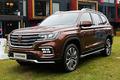 荣威7座大SUV预售价公布 22.38-25.88万元