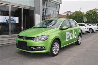 大众POLO全系优惠2.00万 现车促销中