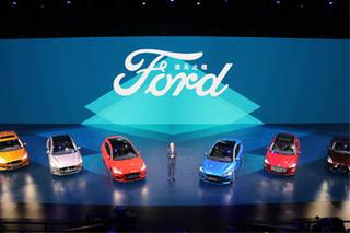 福特放大招!新一代福克斯等5款新车齐亮相