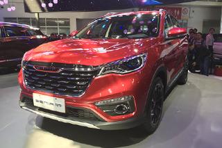 一汽奔腾SENIA R9首发亮相 将于5月27日上市