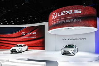雷克萨斯中大型豪华轿车全新ES亮相北京车展