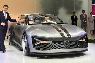 前途多款概念车首发亮相 首款车型年中上市