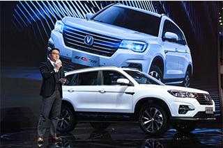 豪华驾舱智慧SUV 长安新CS75上市,开创智能驾驭新境界