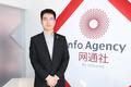 上汽荣威丁秋平:打造完善的互联生态系统