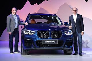 全新BMW X3强势来袭 宝马本土化战略再升级