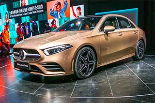 更懂中国消费者 奔驰多款新车亮相北京车展