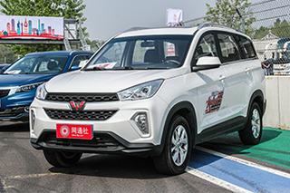 什么中国车能让老外都感兴趣?外媒热议宏光S3