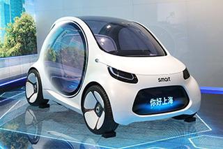 畅想未来交通出行 smart全新概念车国内首发