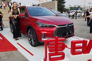 比亚迪全新唐纯电动版实车曝光 有望12月上市