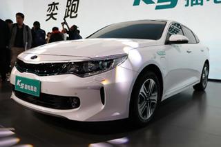 起亚K5插电混动版有望7月上市 综合油耗仅1.3升