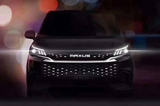 上汽大通全新MPV将于8月8日发布 预计12月上市