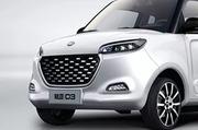 知豆D5申报图曝光 将成品牌旗下首款五座车型