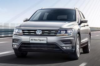 途观L新增车型上市 搭1.4T发动机/售22.68万元