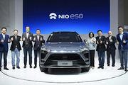 新势力造车首次赴美IPO 蔚来计划融资18亿美元