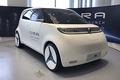欧拉品牌正式发布 将推12款新车/打造300家门店