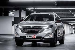 彰显潮流个性 雪佛兰尚·红系列2款新车明日上市