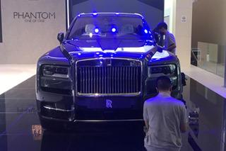 探馆:劳斯莱斯首款SUV产品——库里南