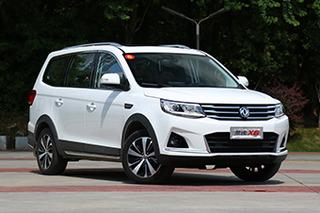 东风汽车集团中期业绩报告 销售收入约579.22亿